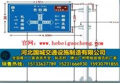 道路路标杆制造万博官方网站manbetx