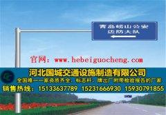公路限高架生产万博官方网站manbetx