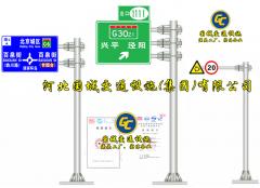 交通标牌,路标杆件专业产万博官方网站manbetx