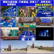 辽宁省沈阳万博手机iOS牌杆万博官方网站manbetx