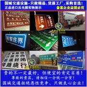 吉林长春指路牌万博官方网站manbetx