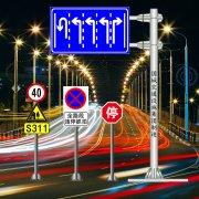 太原道路交通指示牌万博官方网站manbetx制作